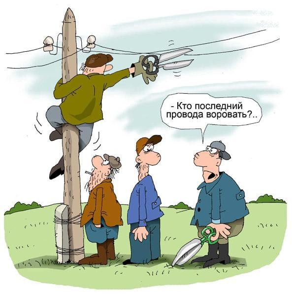 Анекдоты Про Электриков