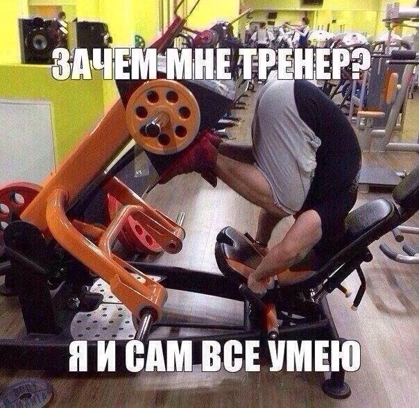 Анекдот Про Тренера