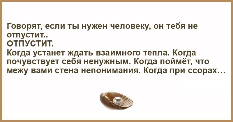 Анекдот: — Боже мой, — говорит муж жене, — как долго ты…