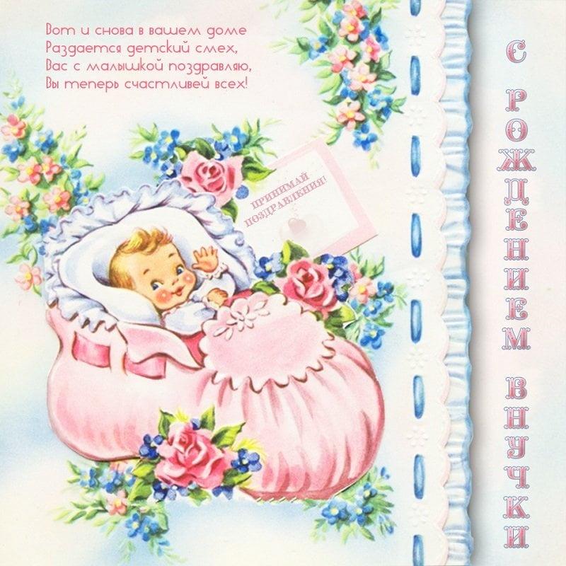 Гимнастка открытка, открытки от души с рождением внучки для бабушки