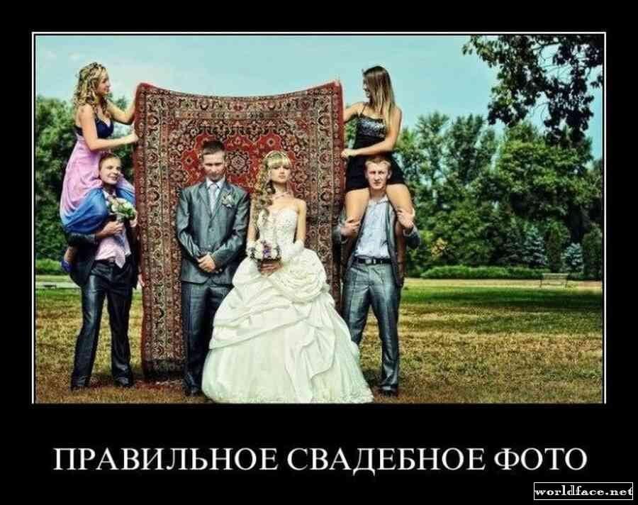 Днем народного, прикольные картинки про свадьбу с текстом