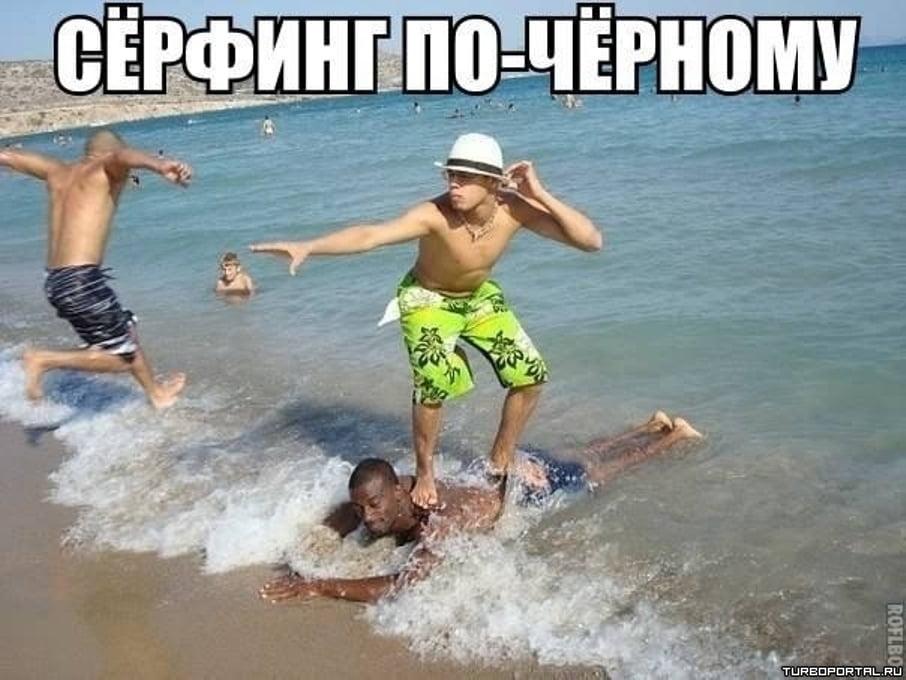 Трусиках смешные на пляже пиздой жопой