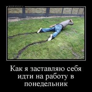 работа выходного дня в москве такси