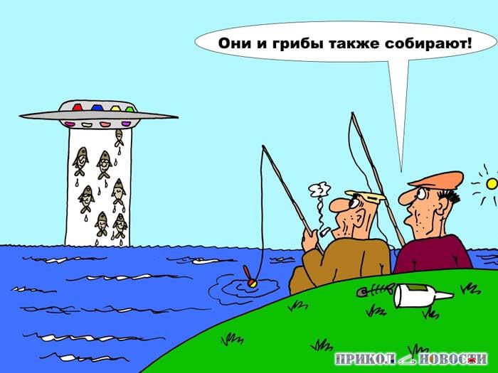 Картинка прикол про рыбаков, поздравление днем