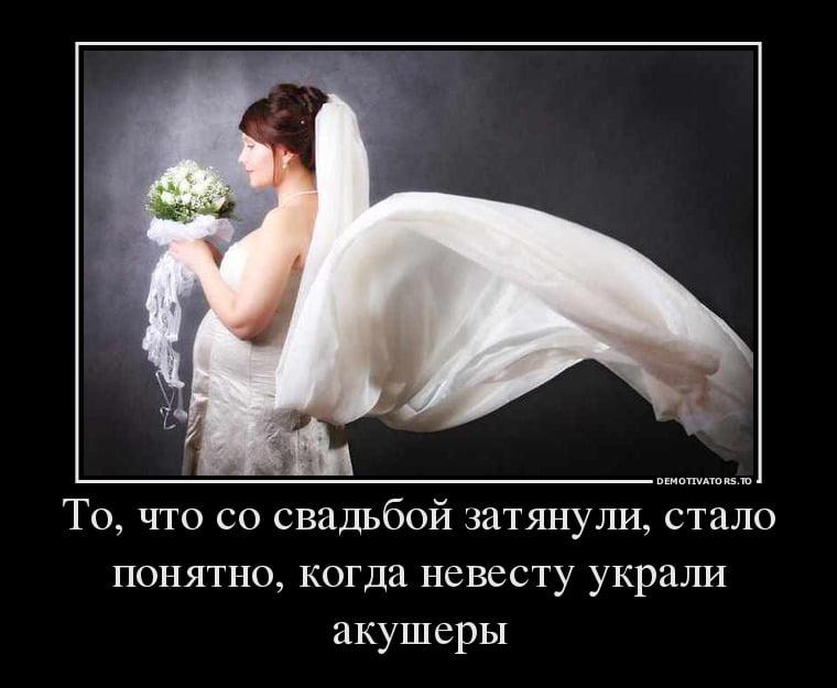 Картинки с надписями про брак, приездом открытки