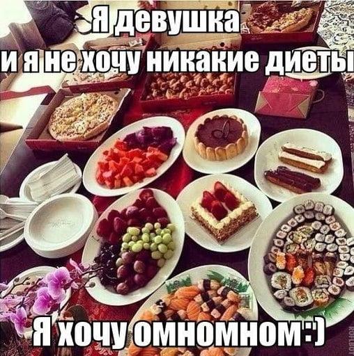 прикольные картинки хочу кушать