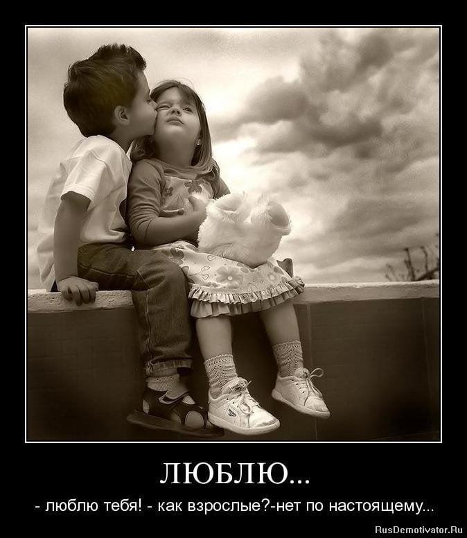 Смешная картинка как я тебя люблю