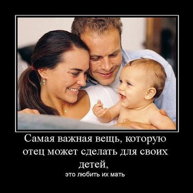 Марины поздравления, прикольные картинки про семью с надписями со смыслом