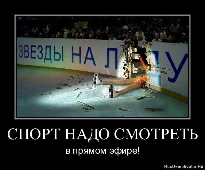 Прикольные картинки с надписями о спорте, сделать открытку