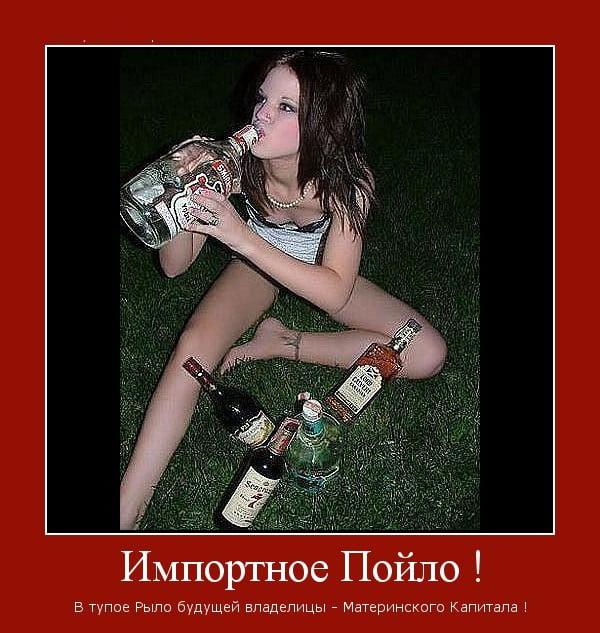 Смешной алкоголик картинки