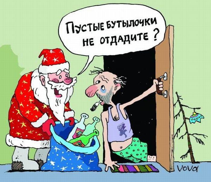 Мая, смешные картинки про желания на новый год