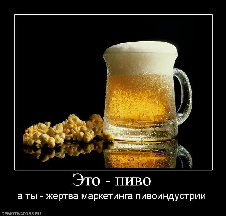 Поздравления днем, прикольные картинки про пиво в субботу