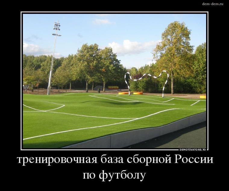 Сделать, прикольные картинки про тренировки футбола