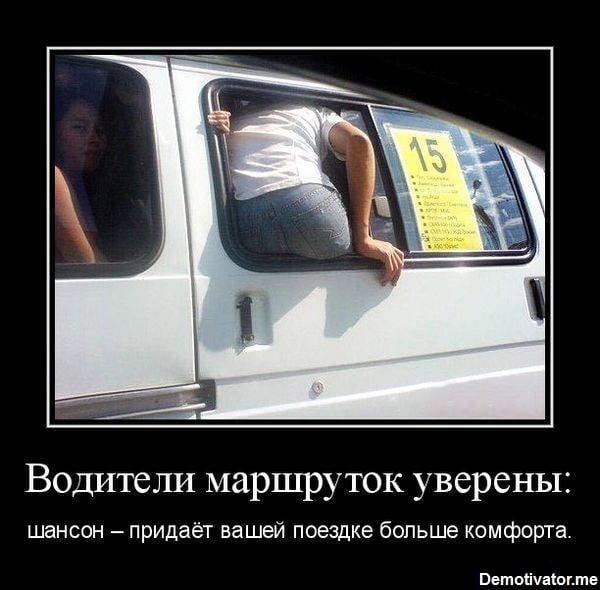 Прикольные картинки для водителей автобусов, открытка мужская