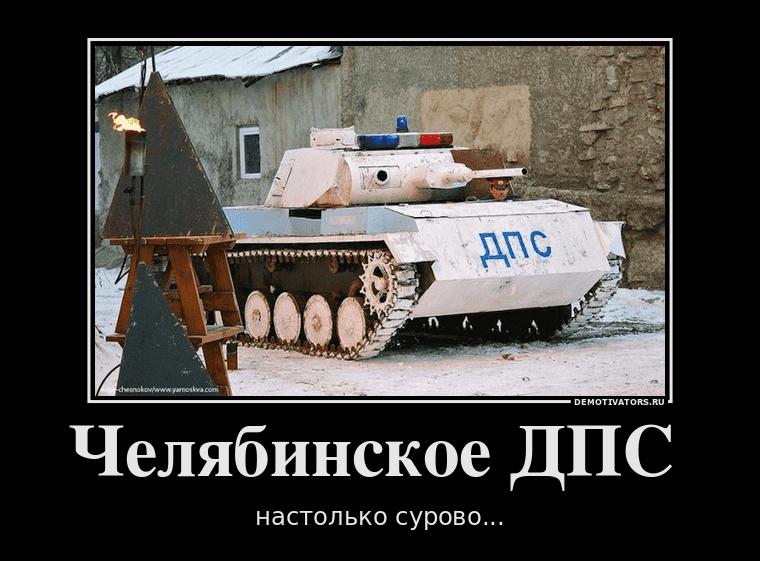 приколы про танки фото новом