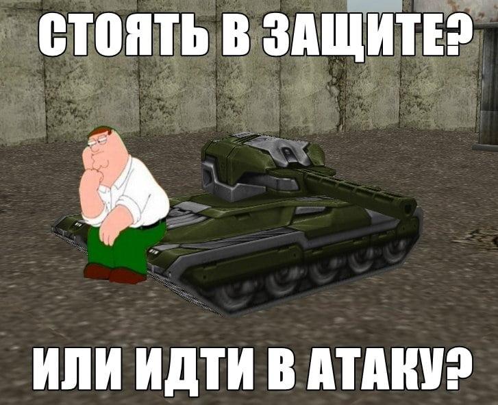 Днем рождения, танки онлайн смешные картинки