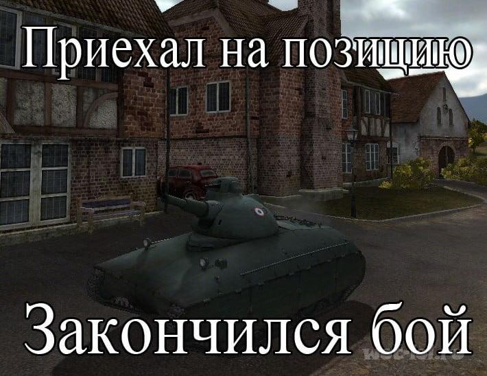 Новый год, картинки про игру в танки прикольные