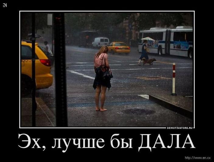 Картинки приколы про дождливую погоду, галстук рубашка