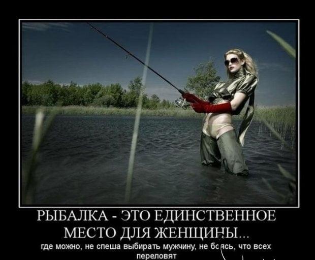 Надписями хочу, картинки про рыбалку с надписями прикольные