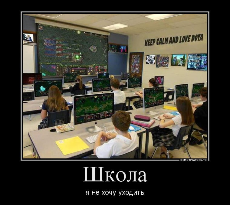 Открытки, смешные картинки про школу и учебу