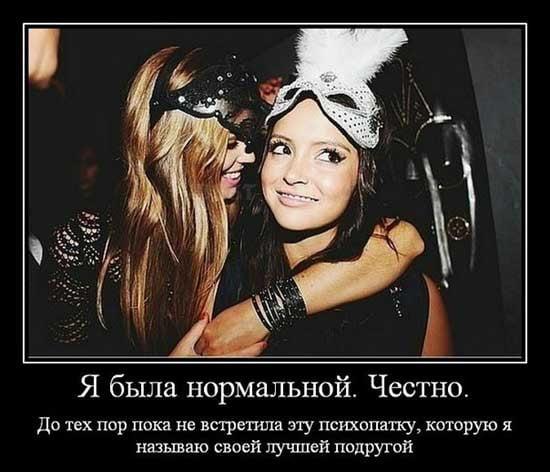 Две Подружки Любят Друг Друга
