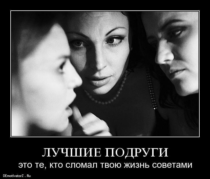 Подружки напились фото — img 13
