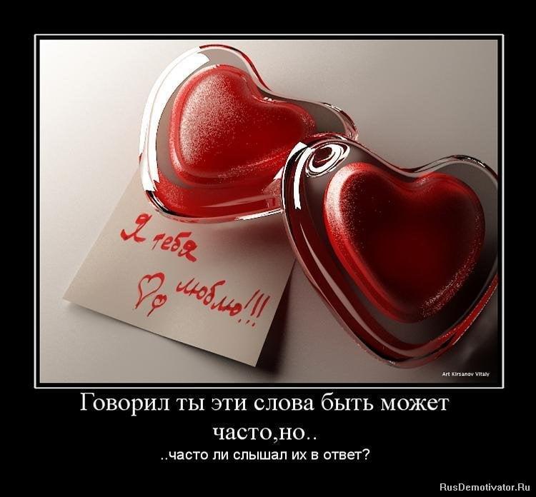 Картинки с красивыми словами о любви