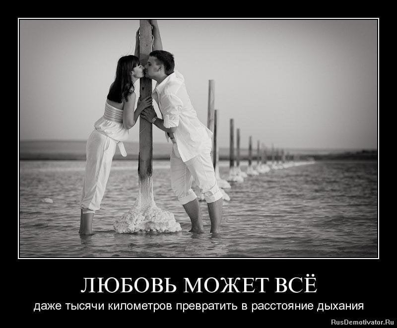 Статусы с картинками про любовь прикольные, женщины