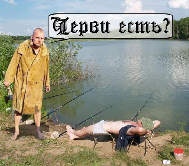 Прикольная песенка рыбалку