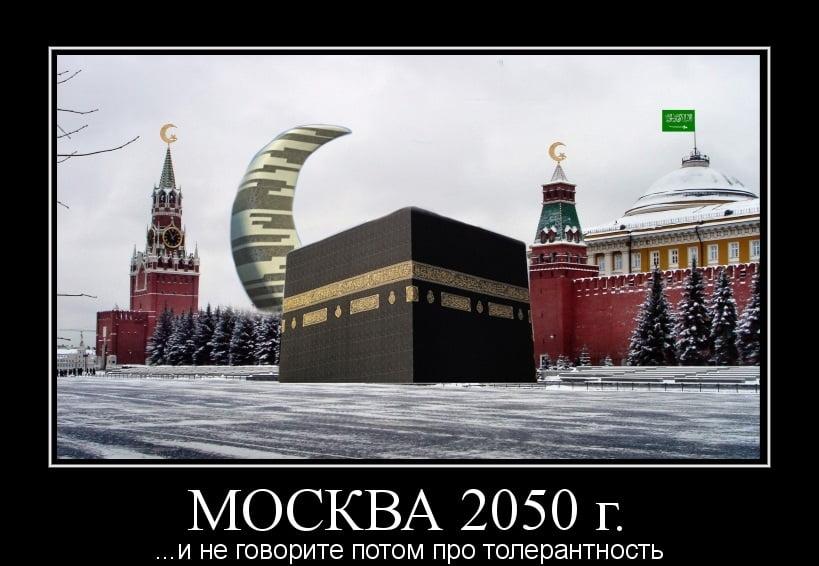 московское дело демотиваторы мнению большинства болельщиков