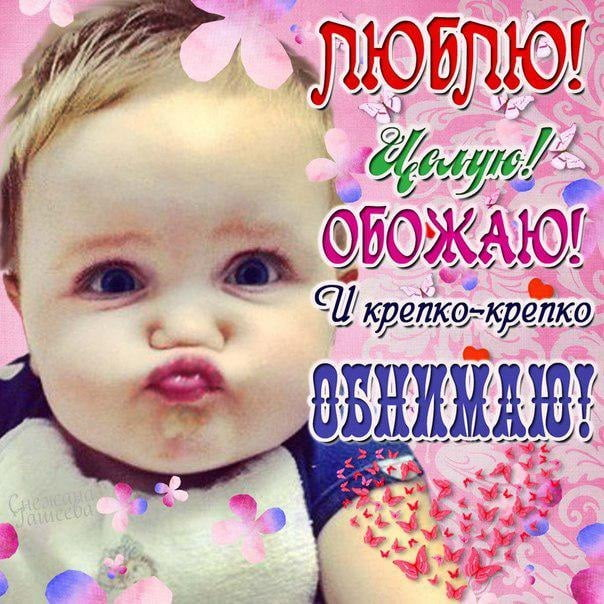 Фотки на аву для девушек( фейк) ВКонтакте