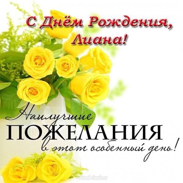 Поздравления с днем рождения женщине картинки красивые открытки инга, смешные про