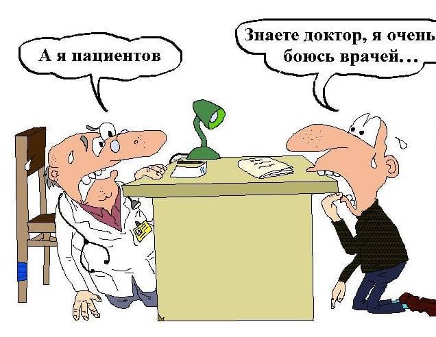 решит вопрос смешные картинки про докторов процессе производства