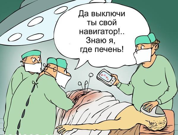 красивое картинка медики прикол приготовления