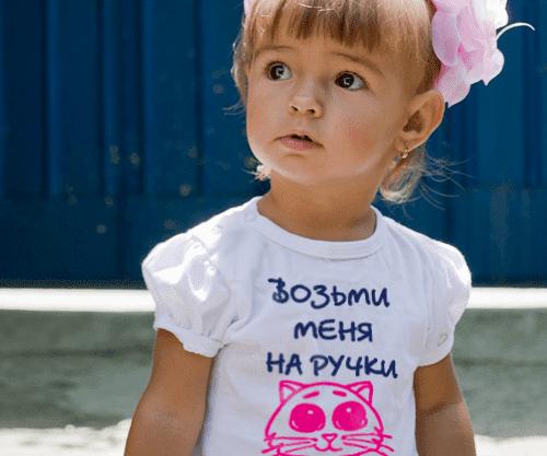 Картинки детей девочек с надписями