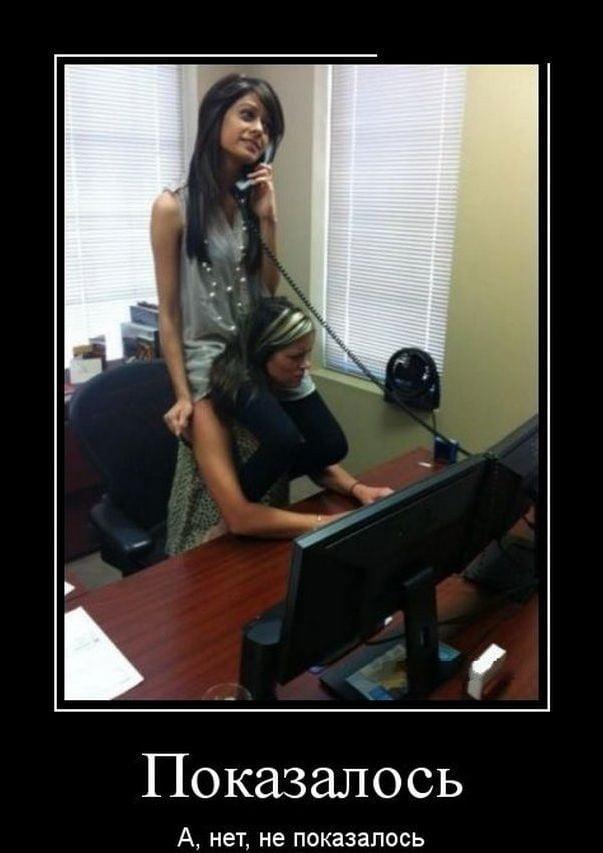 Фото на работе девушки прикольные модели работы психолога в образовании