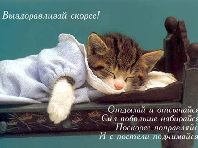 татарские картинки в поддержку заболевшему уже