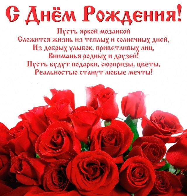 ochen-otkritki-pozdravleniya-s-dnem-rozhdeniya foto 11