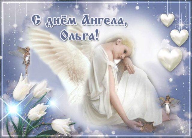 krasivie-otkritki-pozdravleniya-s-dnem-angela foto 10