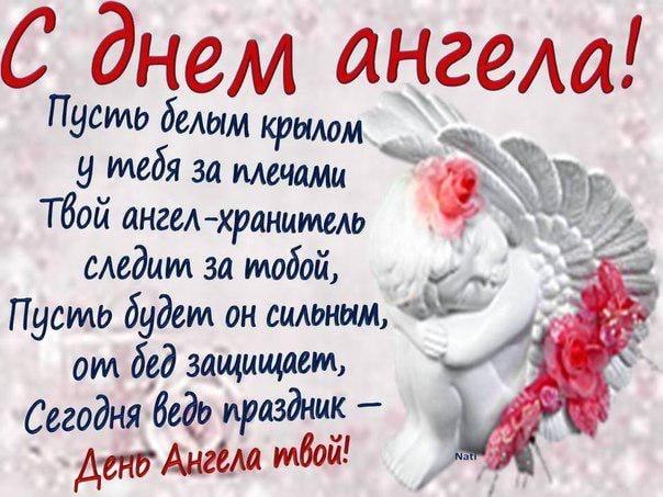 pozdravleniya-s-dnem-oksana-otkritki foto 6