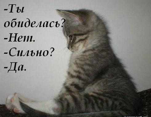 "Картинки по запросу ""фото обида и боль"""""