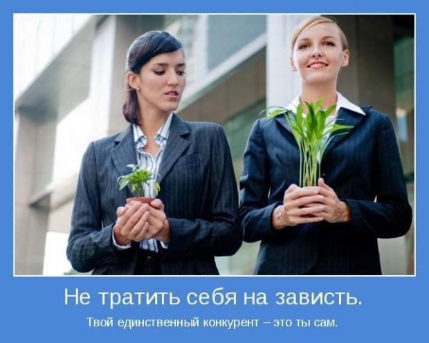 Девушки на работе завидуют работа в мвд девушкам отзывы