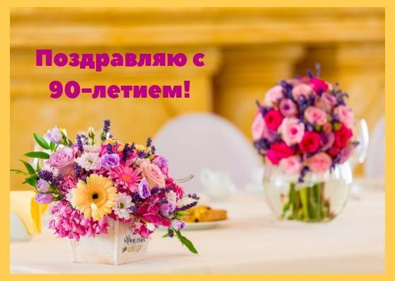 Записная книжка Натальи - Страница 40 1550128166_1