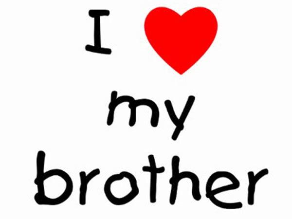 Картинки для брата крутые, держись сестра поздравление