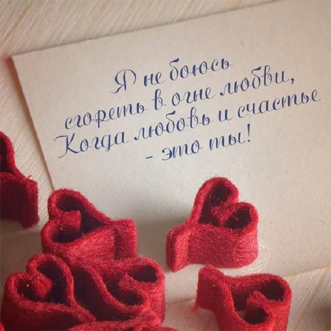 Любовь картинки красивые с надписями