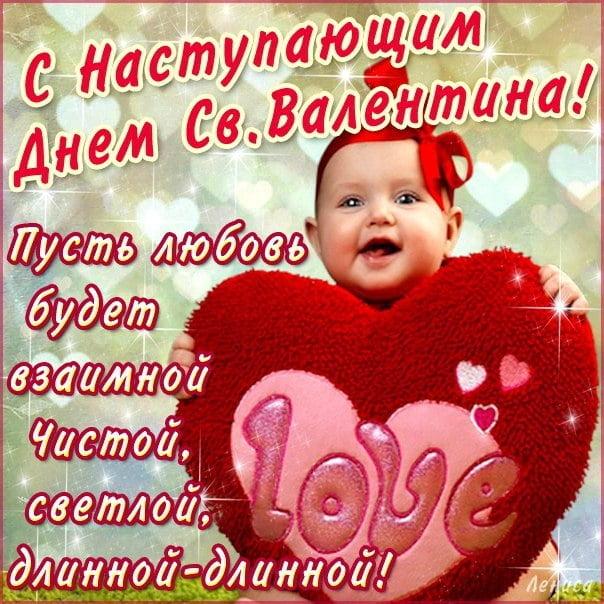 С днем святого валентина маме картинки, праздником августа пантелеймона