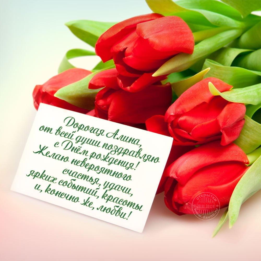поможет картинки с днем рождения марина красивые букеты любит давать советы