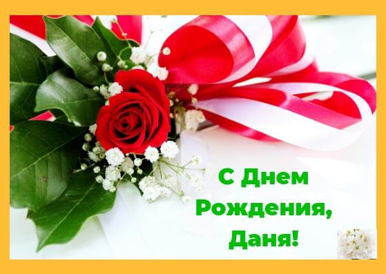 Красивые стихотворные поздравления с днем рождения женщине