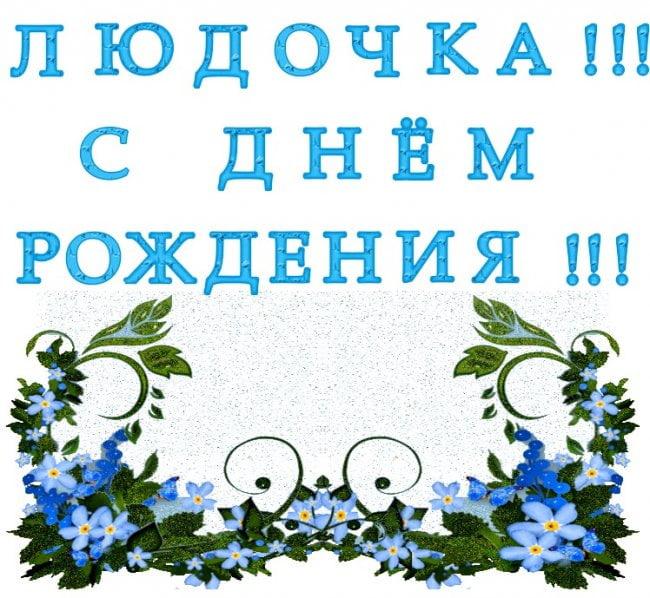Весенняя природа: Байкал » пользователя