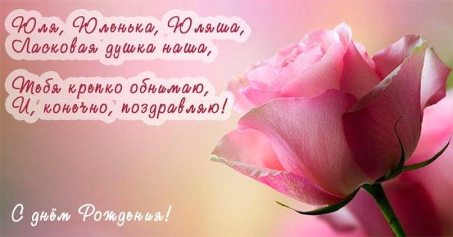 pozdravleniya-s-dnem-yule-otkritka foto 19